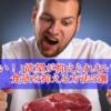 「食べたい!」欲望が抑えられない人必見!食欲を抑える方法5選