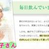 『乳酸菌サプリ アレルナイトプラス』が高い評価を得ている理由 村上佳菜子さんも絶